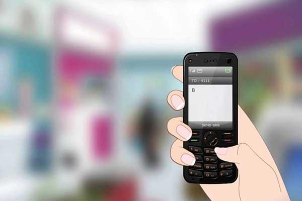 Penyebab BRI SMS Banking Tidak Bisa Digunakan