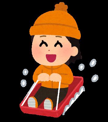 そりで雪を滑る子供のイラスト(女の子)