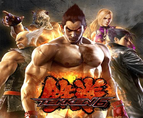 تحميل لعبة Tekken 6