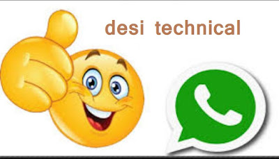desi technical