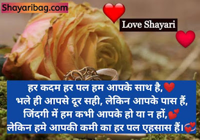 Love Shayari Photo Full Hd Download