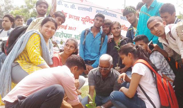 plantation-in-dav-college-faridabad