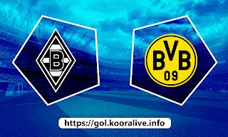 مشاهدة مباراة بوروسيا دورتموند ضد بوروسيا مونشنغلادباخ 2-3-2021 بث مباشر في كأس ألمانيا