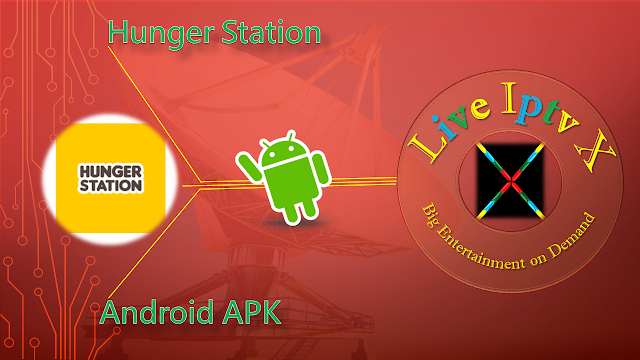 Hunger Station APK