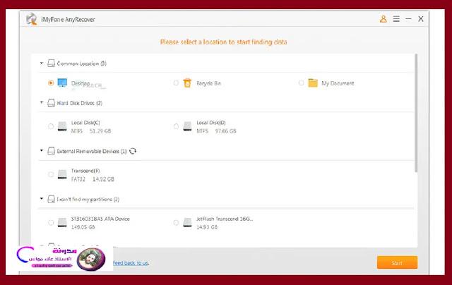تحميل تطبيق iMyFone AnyRecover لاستعادة الملفات المحذوفة أو المفقودة أو المنسقة أو التالفة ومقاطع الفيديو والصور