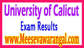 University of Calicut M.A Political Sci (CCSS) IVth Sem 2016 Exam Results