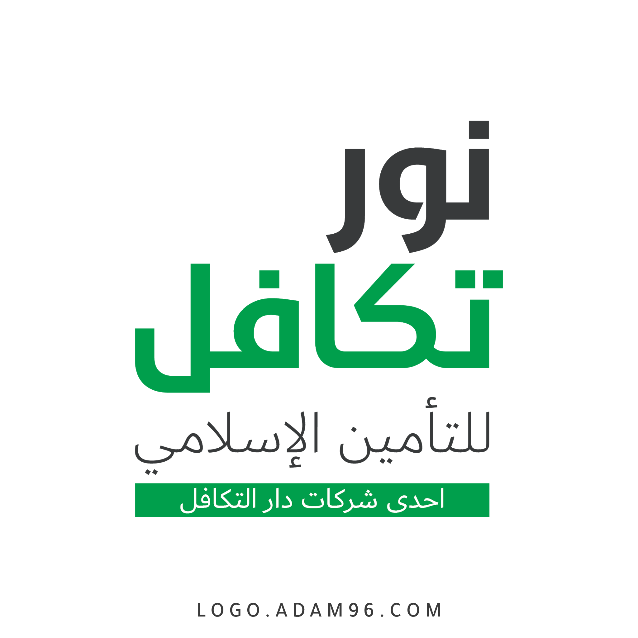 تحميل شعار شركة نور للتكافل للتأمين الاسلامي - السعودية لوجو PNG