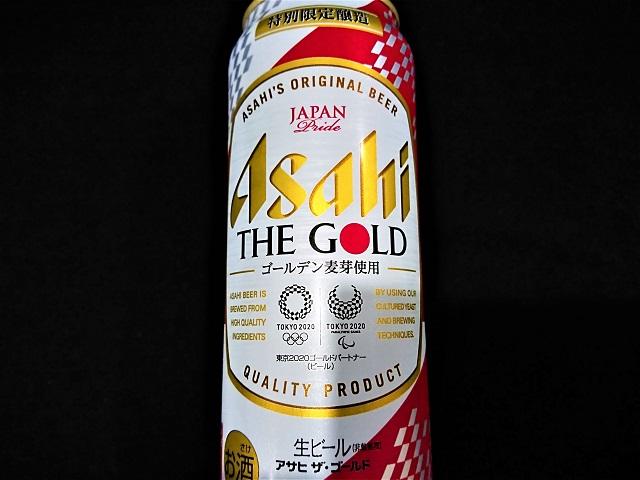 特別限定醸造生ビール アサヒ ザ・ゴールド