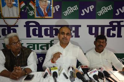 प्रदेशभर में जिला मुख्यालयों पर धरना देगी जनतांत्रिक विकास पार्टी : अनिल कुमार