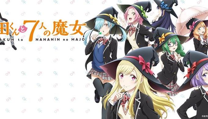 Yamada-kun to 7-nin no majo (BATCH)