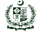 Latest Jobs in Ministry of Planning Development & Reform Management MPDRM