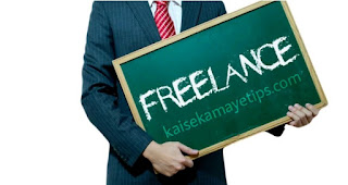 start your busi by freelancing