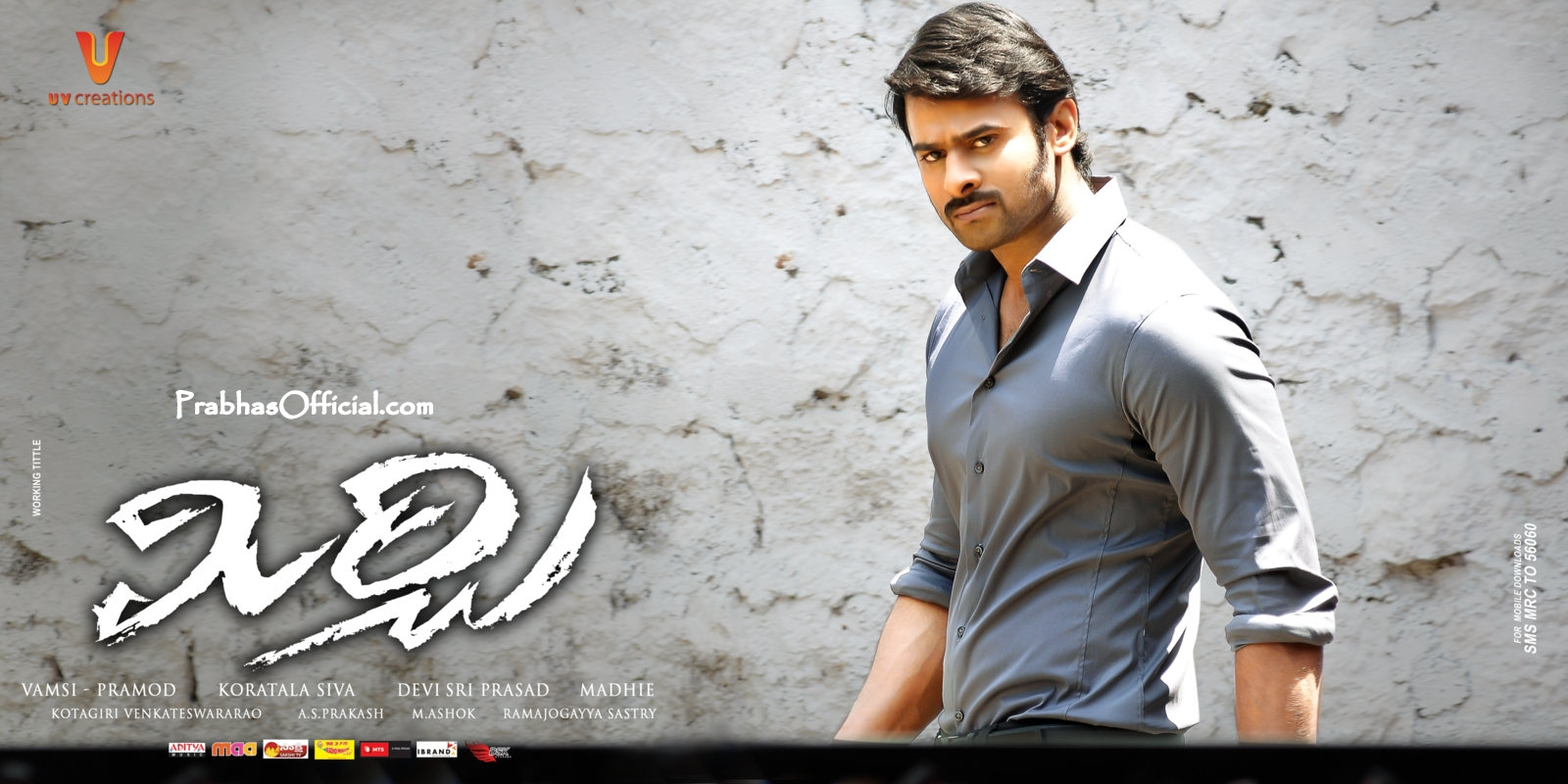 Download 101 South Star Prabhas Dekstop Background: Www.Rebelfans.in: PRABHAS -MIRCHI NEW HD POSTERS