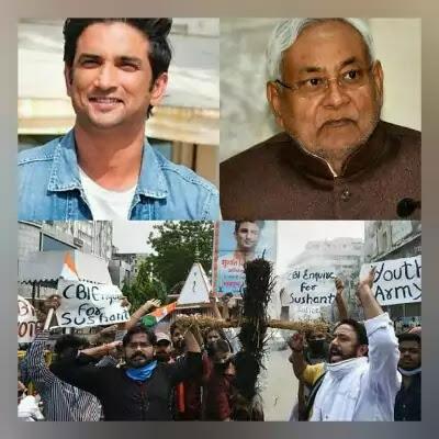 Bihar-govt-recommends-CBI-investigation-into-Sushant-Singh-Rajputs-death-JDU-Sanjay-Singh