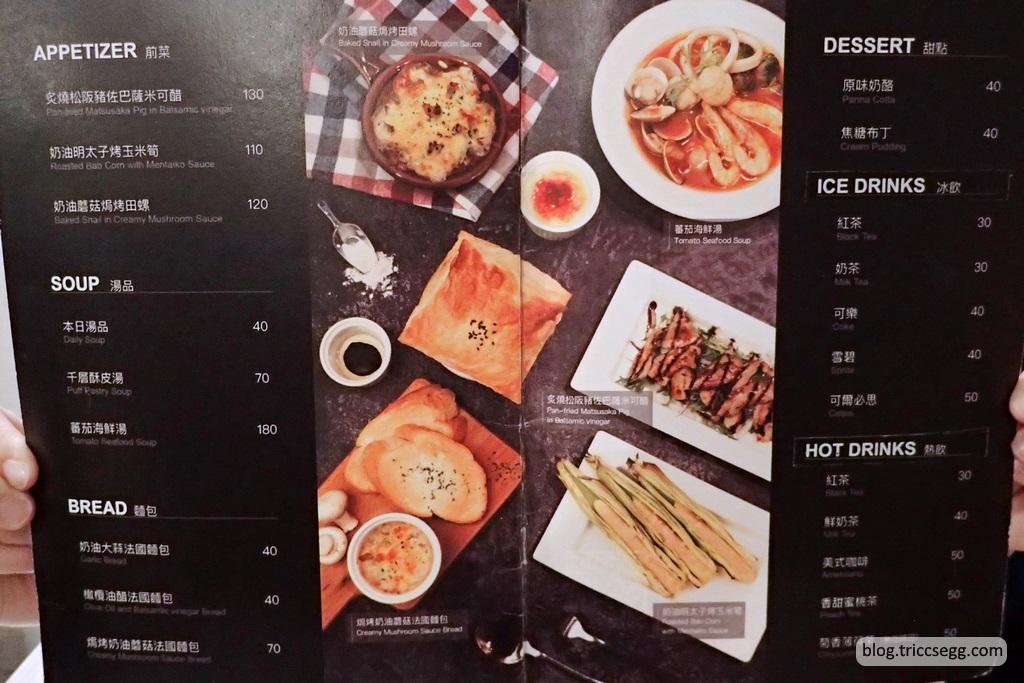 Vicoli弄義大利麵菜單(4).jpg
