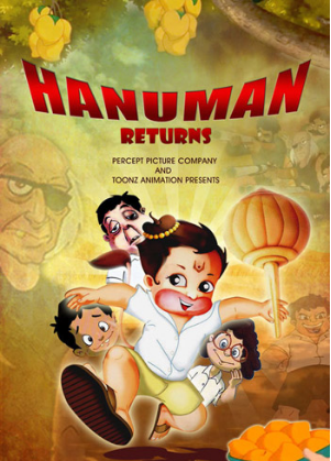 Hanuman Chalisa Lyrics Song from Hanuman Returns