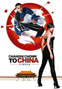 Poster Of Bollywood Movie Chandni Chowk to China (2009) 300MB Compressed Small Size Pc Movie Free Download worldfree4u.com