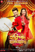 Haripada Bandwala (2016) Full Movie Bengali 720p HDRip ESubs Download