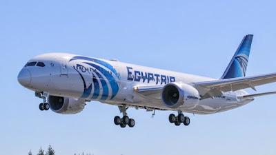 هاتف وعنوان ومعلومات الرحلات مصر للطيران- لخدمات الشركات - باب مكه, جدة.