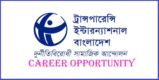 TIB Job Circular 2021