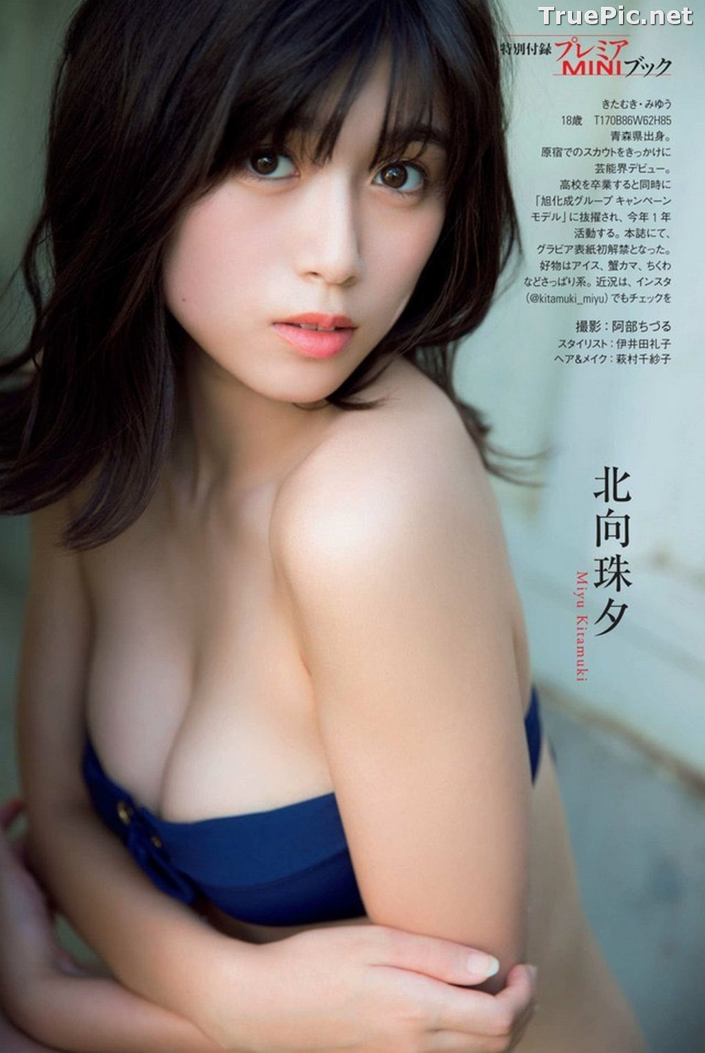 ImageJapanese Gravure Idol and Actress - Kitamuki Miyu (北向珠夕) - Sexy Picture Collection 2020 - TruePic.net - Picture-8