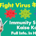 Immunity Strong Kaise Kare   Immunity Booster Tips In Hindi