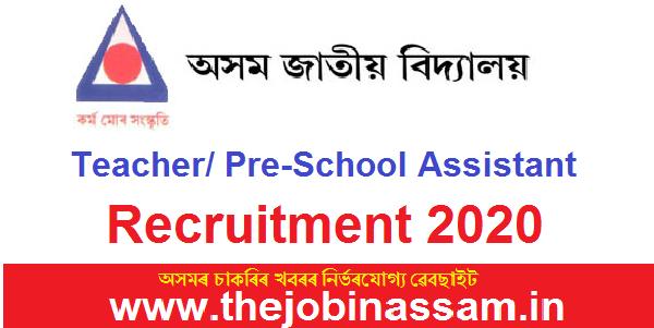 Assam Jatiya Bidyalaya Recruitment 2020