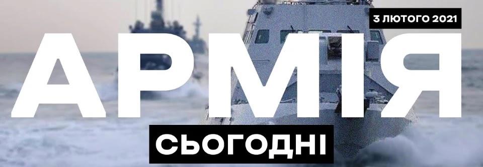 Нові телепроєкти Військового телебачення України