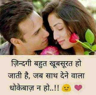 love is painful shayari in hindi