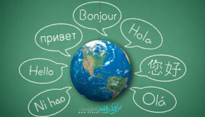 تعلّم أى لغة تريدها من خلال هذه التطبيقات الثلاثة لنظام أندرويد