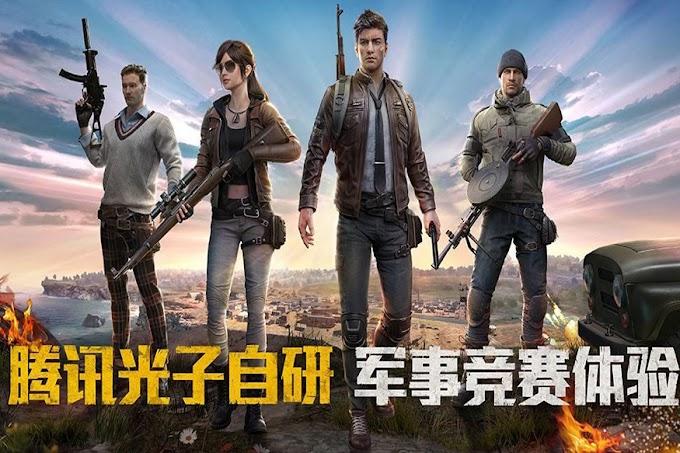 Game Yang Menggantikan PUBG M Di China