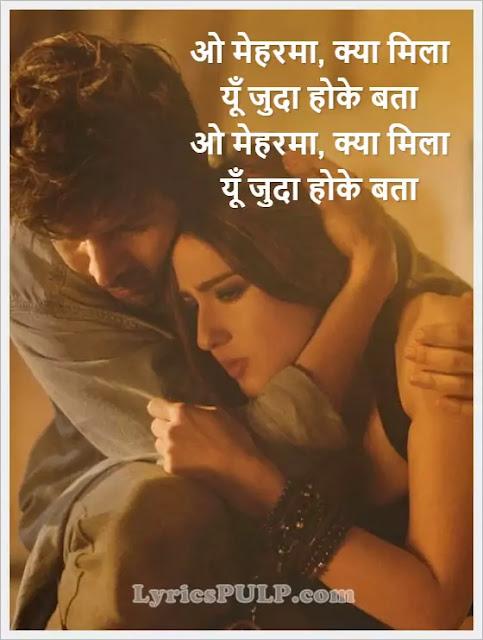 MEHRAMA  - Love Aaj Kal   Hindi