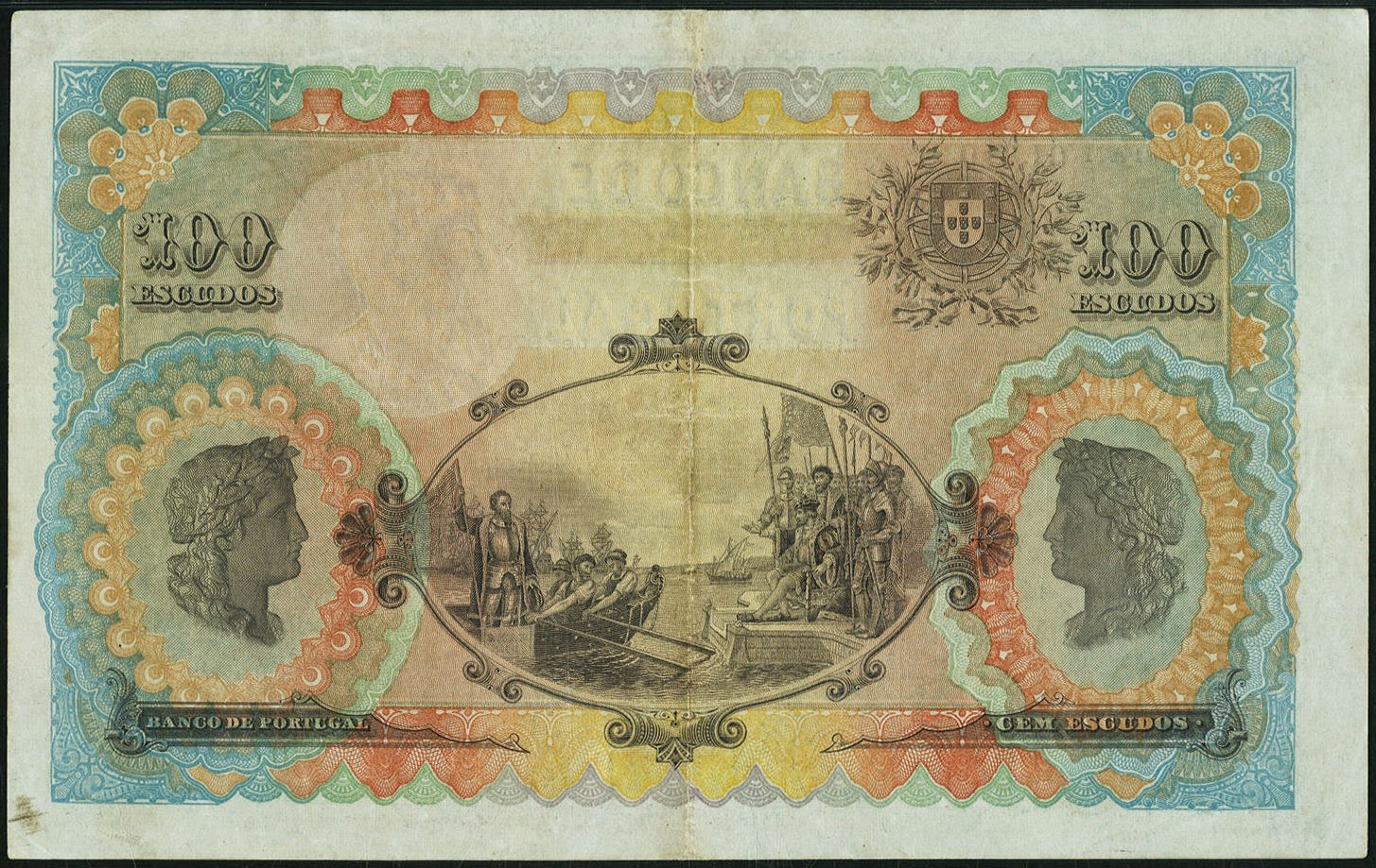 old money Portugal 100 Escudos bank note 1920 Pedro Alvares Cabral and the Discovery of Brazil