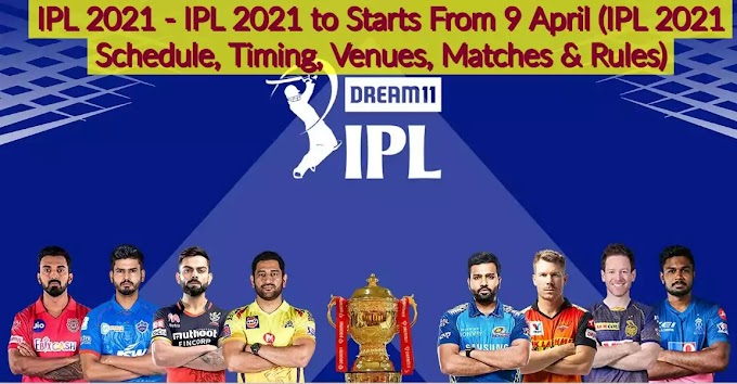 IPL 2021 audience Not allowed, IPL 2021 schedule matched Venues