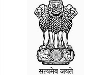 Assistant Library and Information Officer (ALIO) in Ministry of Steel, New Delhi