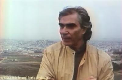 Ο Χρήστος Γιανναράς