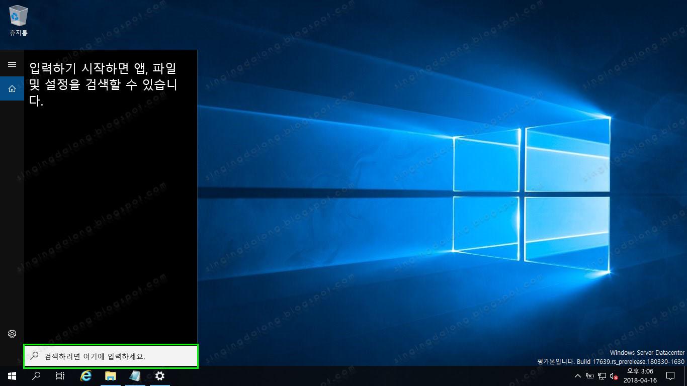 Windows Server 2019 Insider Preview Build 17639