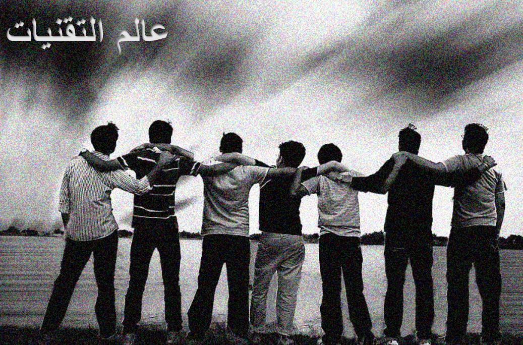 صداقة حقيقية , صديق جيد , اصدقاء , صديق رائع , صديق العمر , صديق مخلص , صديق وفي