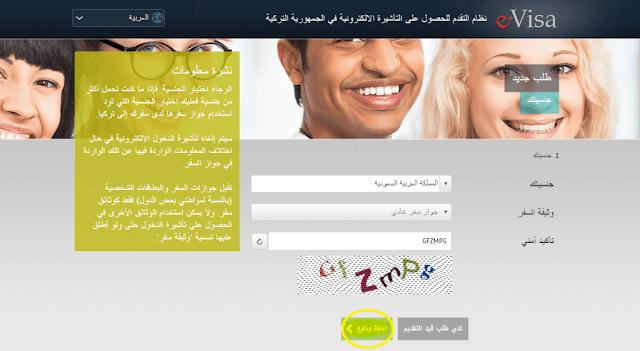 إجراءا وشروط الحصول على أشيرة عمل بسلطنة عمان مصر العربية ...