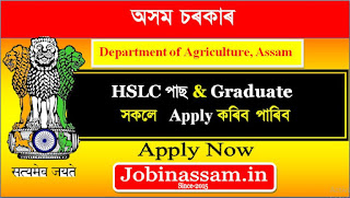 Department of Agriculture, Assam