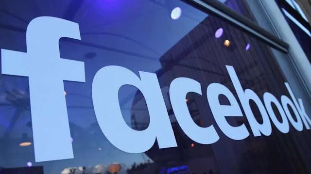 فيس بوك سيتيح الربح من البث المباشر قريبا