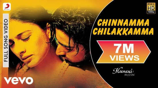 Chinnamma Chilakkamma Lyrics Meenaxi | Tabu X Kunal Kapoor | Sukhwinder