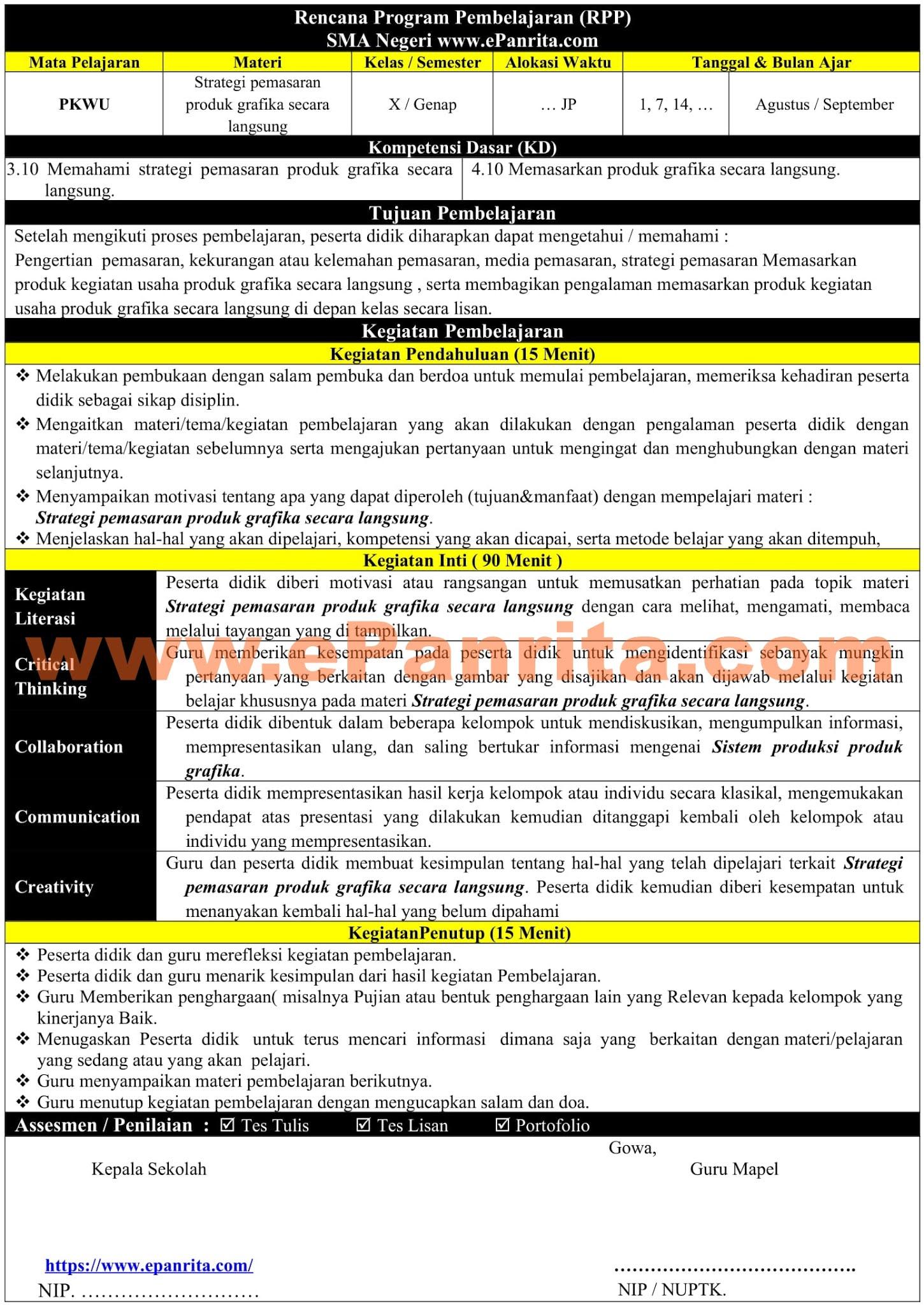 RPP 1 Halaman Prakarya Aspek Rekayasa (Strategi pemasaran produk grafika secara langsung)