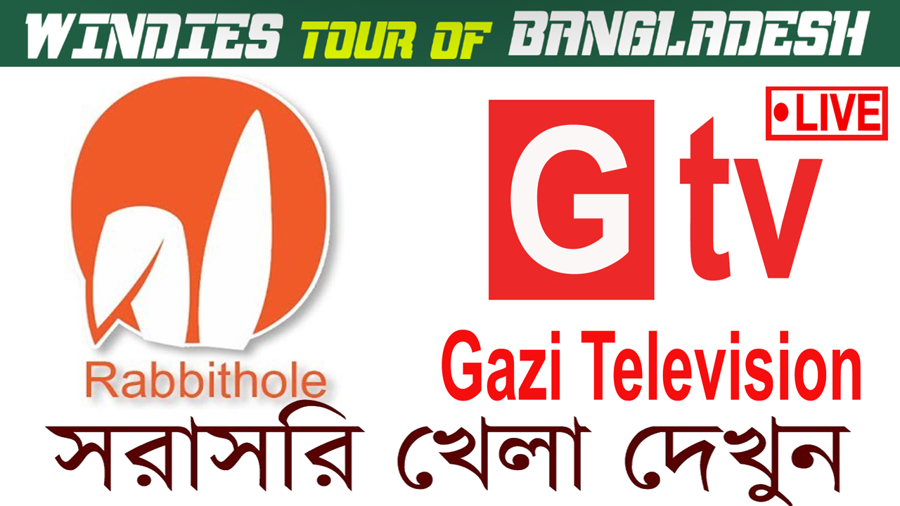 Gtv Live Online Watch Gazi Tv Live Gtv Live Cricket