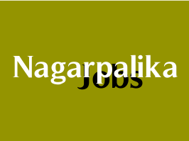 Nagarpalika Recruitment 2020 - GVTJOB.COM