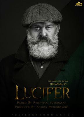 Lucifer First Look