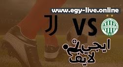 مشاهدة مباراة يوفنتوس وفرينكفاروزي بث مباشر رابط ايجي لايف 04-11-2020 في دوري أبطال أوروبا
