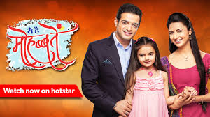 top 10 TRP & BARC Rating of Ye Hai Mohabbatein star plus show of this week 7th 2017, show timing, wallpapers, images