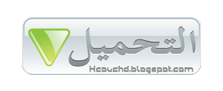 Hcouch Designs تحميل