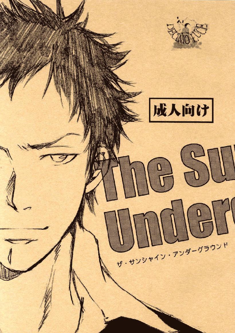 Hình ảnh truyentranh8.com 001 in KHR Doujinshi -The Sunshine Underground